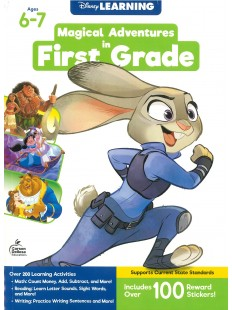 Disney/Pixar Magical Adventures in First Grade
