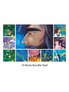 Chinese Reading Bundle Deal