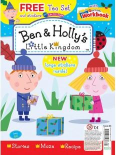 BEN & HOLLYS LITTLE KINGDOM