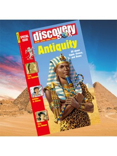 Discovery Box