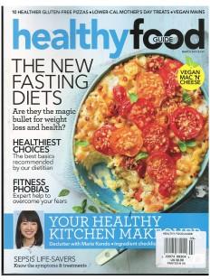 HEALTHY FOOD GUIDE (UK)