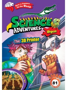 SCIENCE ADVENTURE DIGEST 2021 Vol 9 SUBSCRIPTION