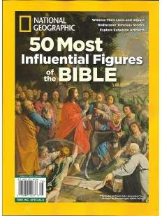 50 Most Influential Figures of the Bible
