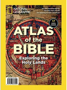ATLAS OF THE BIBLE EXPLORING THE HOLY LANDS
