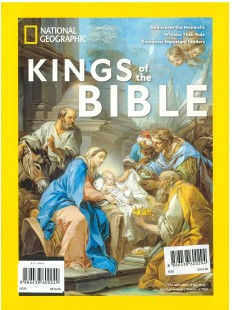 KING OF THE BIBLE