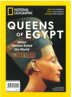 Queen of Egypt When women ruled the world