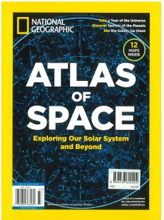 ATLAS OF SPACE EXPLORING OUR SOLAR STYSTEM AND BEYOND