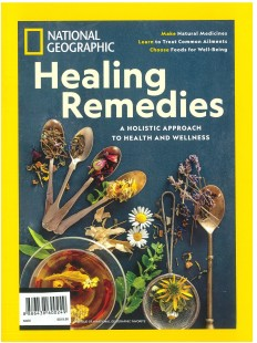 Healing Remedies a holistic approach to health and wellness