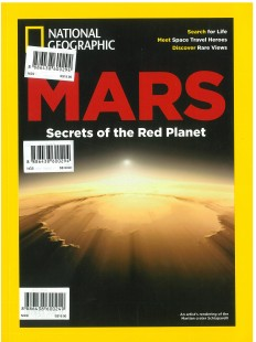MARS  secrets of the red planet