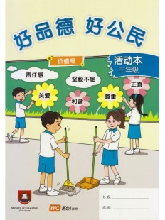 Character and Citizenship Education (CL) Activity Book P3