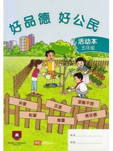 Character and Citizenship Education (CL) Activity Book P5