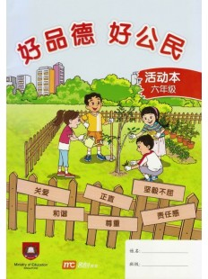 Character and Citizenship Education (CL) Activity Book P6
