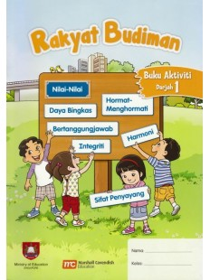 Character and Citizenship Education (ML) Activity Book P1