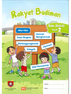 Character and Citizenship Education (ML) Activity Book P2