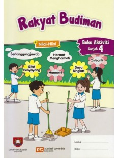 Character and Citizenship Education (ML) Activity Book P4