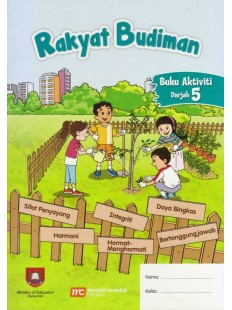 Character and Citizenship Education (ML) Activity Book P5