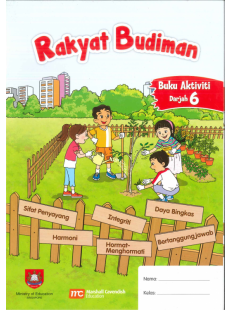 Character and Citizenship Education (ML) Activity Book P6
