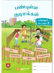 Character and Citizenship Education (TL) Activity Book P5