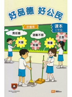 Character and Citizenship Education (CL) Textbook P3