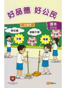 Character and Citizenship Education (CL) Textbook P4