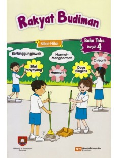 Character and Citizenship Education (ML) Textbook P4