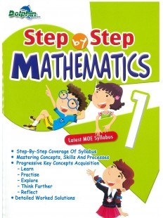 Step by step mathematic P1
