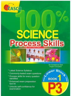 100% Science Process Skills Lower Block Book 1